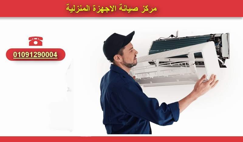 تحذير توكيل سامسونج المعتمد ، توكيل تكييف سامسونج فى مصر توكيل شركة سامسونج تكييف