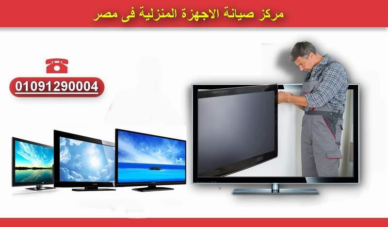 تحذير توكيل سامسونج المعتمد ، توكيل شاشات سامسونج فى مصر توكيل شركة سامسونج شاشات